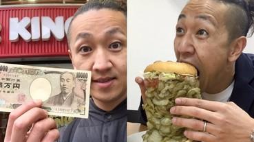 日本 Burger King「自訂漢堡」玩真的 他買下一個有 718 片酸黃瓜的漢堡!