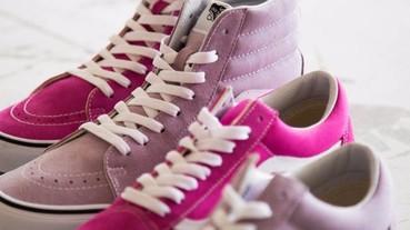 日本 Beauty & Youth 限定發售 Vans 粉紅系列