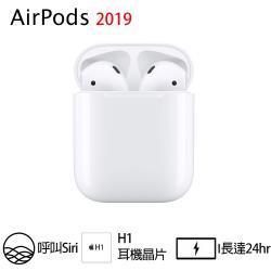 ◎自動啟動、自動連接|◎全新的 Apple H1 耳機晶片驅動|◎說出「嘿 Siri」或設定輕點兩下,可快速存取 Siri 功能品牌:Apple蘋果連線模式:無線耳機型號:AirPods2MV7N2T