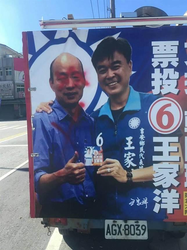 花蓮》韓國瑜合體宣傳車遭噴紅漆 老翁落網稱:不爽