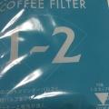 喫茶器具 - 実際訪問したユーザーが直接撮影して投稿した新宿コーヒー専門店ヤマモトコーヒー店の写真のメニュー情報