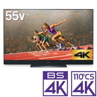 55V型BS・CS4Kチューナー内蔵有機ELテレビ(TH-55GZ2000)