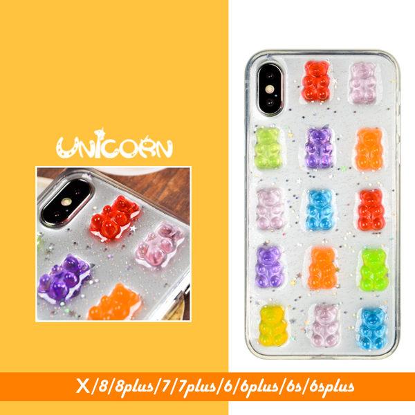立體小熊軟糖 透明全包軟殼 保護殼 iphone X 8 8plus 7 7plus 6s 6splus 6 6plus Unicorn手機殼