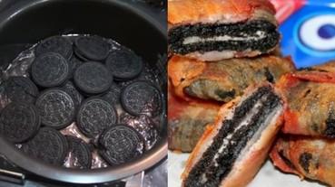 【腹仇者聯盟】童年的味道要崩壞了!把 OREO 跟孔雀餅乾加到飯裡煮會怎樣?超暗黑餅乾吃法大公開