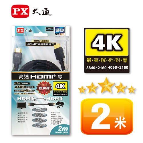.HDMI品質認證 n.4K x 2K (2160P高解析) (4倍1080P) n.3D Fu
