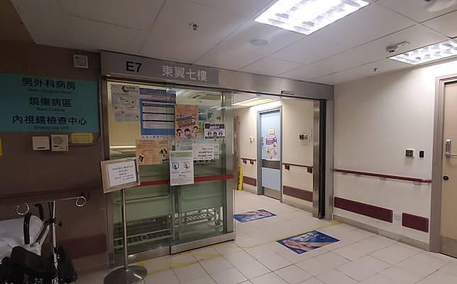 受傷警員留醫廣華醫院。