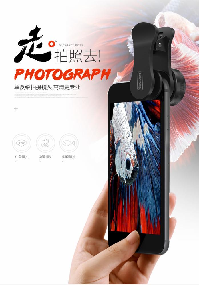 廣角鏡頭 廣角手機鏡頭微距iphone神器7p攝像頭魚眼蘋果8x通用單眼