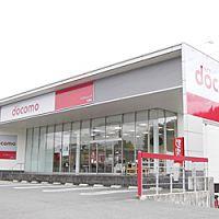 ドコモショップ五條店