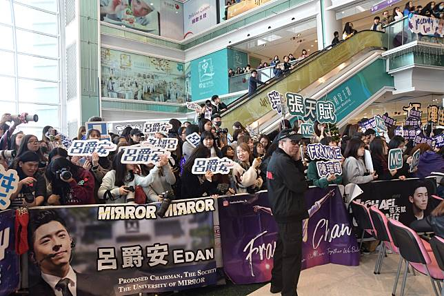 Fans迫爆三層商場。