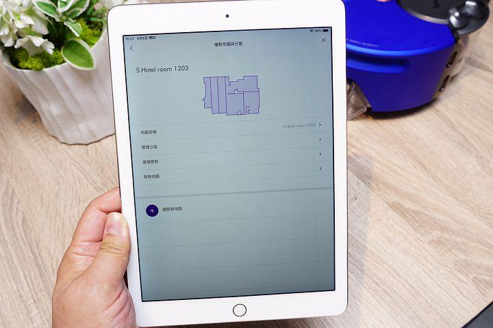 透過 Dyson Link App 可以設定清潔模式並控制 Dyson 360 Heurist 繪製屋內地圖。