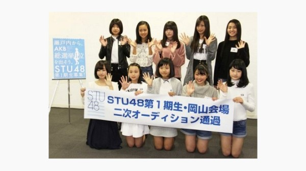 stu48-audition-og.jpg