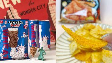 韓式炸雞、乾杯燒肉、排骨雞麵都變洋芋片了! 7-ELEVEN沒有極限,超狂「近20款聯名零食」、飲料驚喜登場