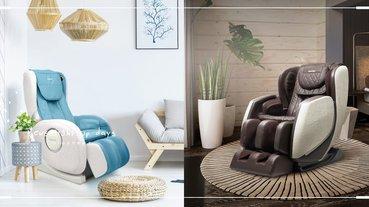 「高島按摩椅」推進化版小沙發!業界獨創隱藏式手部按摩,最適合3C小資族群來一台!