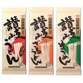 日清 川田製麺 讃岐うどん/讃岐ざるうどん/讃岐そうめん