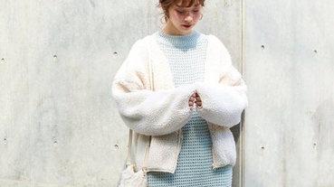 日本女孩最愛的穿搭必備!混搭長版針織詮釋注目的日系質感