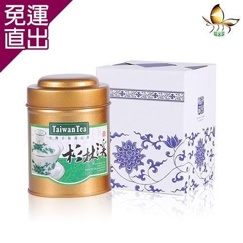 蝶米家 杉林溪茶體驗瓶1罐/盒【免運直出】