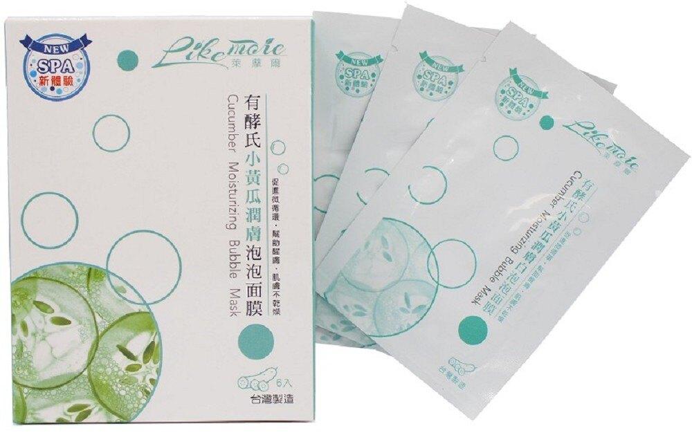 鎖水 保濕 美人湯的溫泉元素讓您的肌膚享受泡泡SPA新體驗
