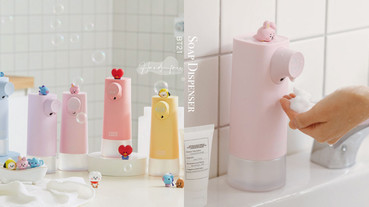 「BT21自動給皂機」粉嫩上市!慵懶BT21趴在給皂機上好療癒,還能調整泡沫用量超貼心!