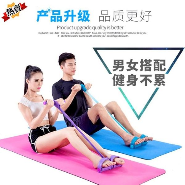 卷腹仰臥起坐健身瑜伽器材減肥瘦肚子家用輔助拉力神器腳蹬彈力繩