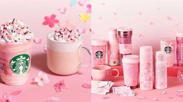 日本星巴克2020櫻花季即將開始!推出「櫻花牛奶布丁星冰樂」限定飲品+質感櫻花周邊商品