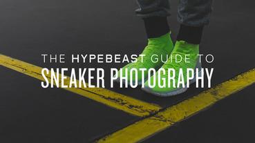 新聞分享 / 球鞋攝影指南