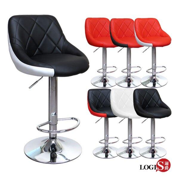 LOGIS邏爵- 愛麗絲腳圈高吧椅/吧檯椅/吧台椅/ 美容椅/休閒椅/旋轉椅LOG-173HX。居家,家具與寢飾人氣店家LOGIS邏爵家具的吧檯桌椅有最棒的商品。快到日本NO.1的Rakuten樂天市