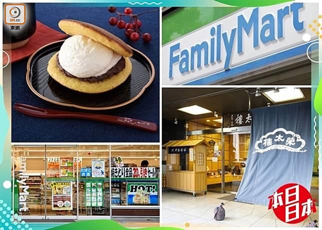 FamilyMart重新推出的黑糖Shimiuma生銅鑼燒,無論忌廉抑或鑼鑼燒皮均用料上乘,滋味十足。(互聯網)