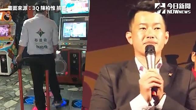 3Q陳柏惟曾是跳舞機冠軍!「神之腳步」震撼畫面被翻出
