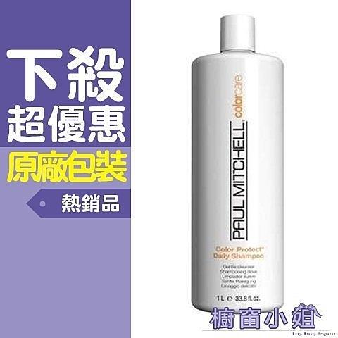 2015年開始經營各大品牌香水、髮品、美妝小物!台灣公司貨!歡迎參觀選購!