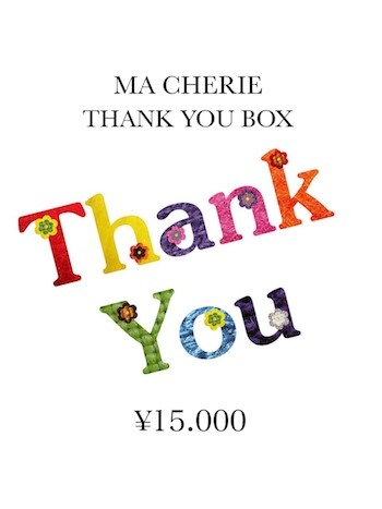 thankyoubox15000.jpg