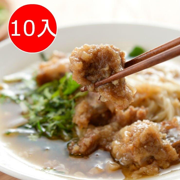 【 李排骨酥】排骨酥湯 - 10入 禮盒組 食尚玩家激推! 雲林在地知名美食 送禮自用兩相宜