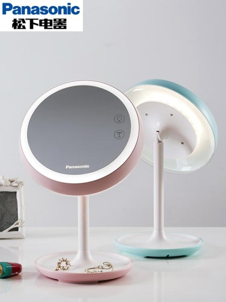 化妝鏡 鬆下led鏡子化妝鏡帶燈智慧桌面少女心台式台燈補光梳妝美妝網紅 MKS霓裳細軟