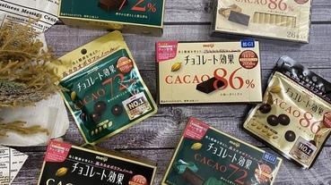 巧克力推薦【明治】CACAO系列巧克力 高可可香醇巧克力|膳食纖維巧克力,紓壓零食首選