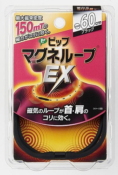 易力氣磁利項圈,短項圈設計,簡單方便使用,在日本好評熱銷中。