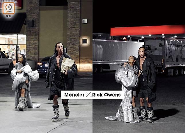 Moncler×Rick Owens聯名系列靈感就是源自一場從洛杉磯機場向內華達州欣賞Michael Heizer的公路之旅。(互聯網)