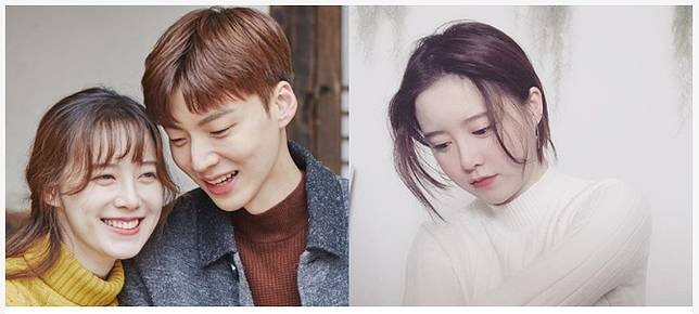 Goo Hye Sun dan Ahn Jae Hyu
