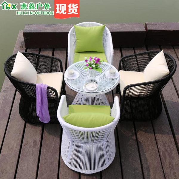 陽臺桌椅 戶外藤椅三件套陽臺桌椅藤編桌椅藤椅茶幾組合zg