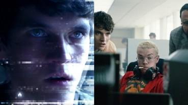 Netflix 燒腦神劇黑鏡第五季《潘達斯奈基》正式預告釋出!網友:爆米花已先準備好了⋯⋯