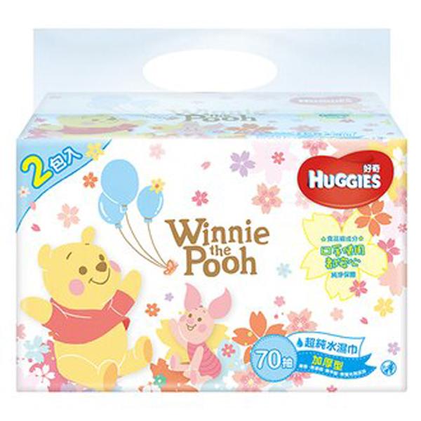好奇 純水嬰兒濕巾厚型 70抽*2包入 (小熊維尼限量版)【德芳保健藥妝】