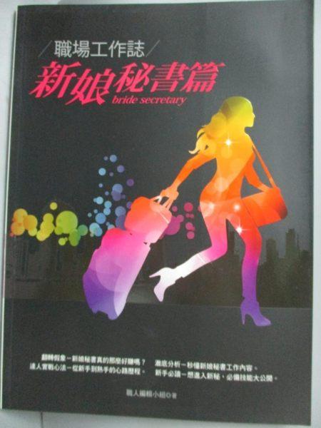 [ISBN-13碼] 9789863830269n[ISBN] 9863830267