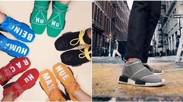 不斷革新之路,盤點過去一年中那些最有代表性的adidas Originals NMD