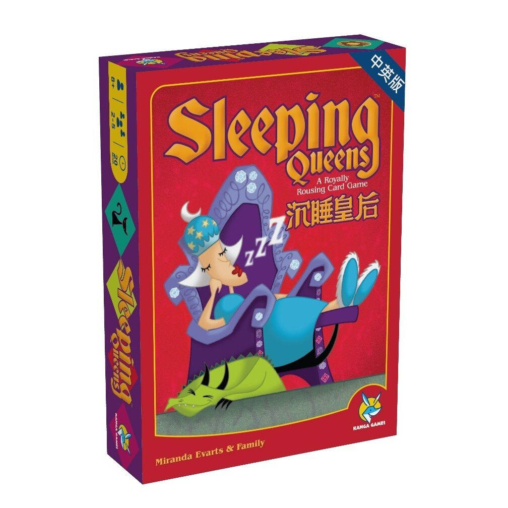 沈睡皇后 新版 送擴充4張特殊牌+牌套 (中文版遊戲) 周年版 Sleeping Queens Anniversary