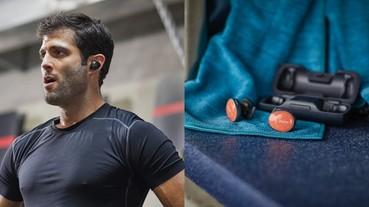 「真」無線耳機!編輯實測 BOSE SoundSport Free 無線耳機 音質、電量、穩定皆是上乘之選!