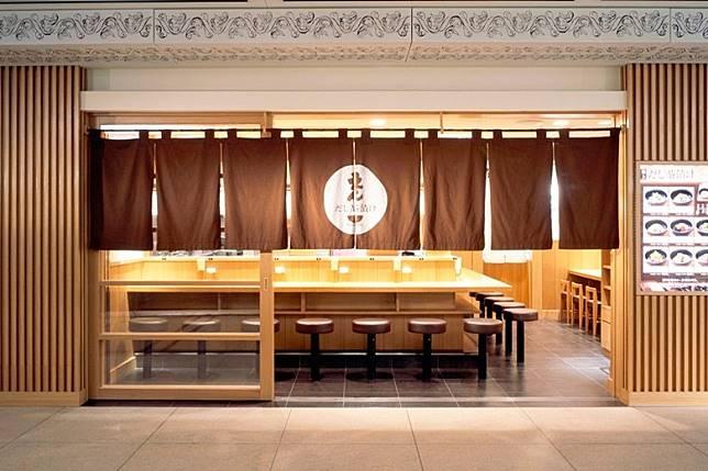 格局像間居酒屋的だし茶漬け えん 新丸大樓店,帶來輕鬆寫意的用餐氣氛。(互聯網)