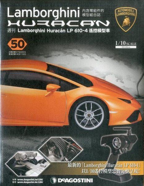 本雜誌將透過四個章節,詳細解說Lamborghini的歷史,並且介紹Lambor...