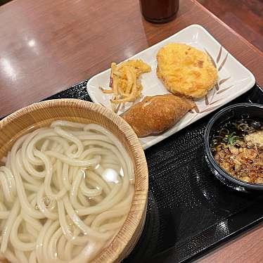 丸亀製麺 野並店のundefinedに実際訪問訪問したユーザーunknownさんが新しく投稿した新着口コミの写真