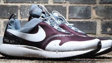 新聞分享 / 飛馬跑鞋換上機能新裝 Nike 推出全新 Air Pegasus A/T