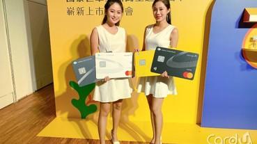 亞洲萬里通聯名卡 權益全新升級