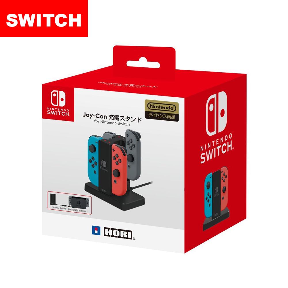 【Switch】原廠 HORI Joy-Con 手把控制器充電座 NSW-003