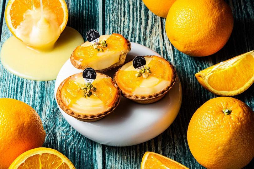 迷你煉乳柳橙。(圖/PABLO提供)